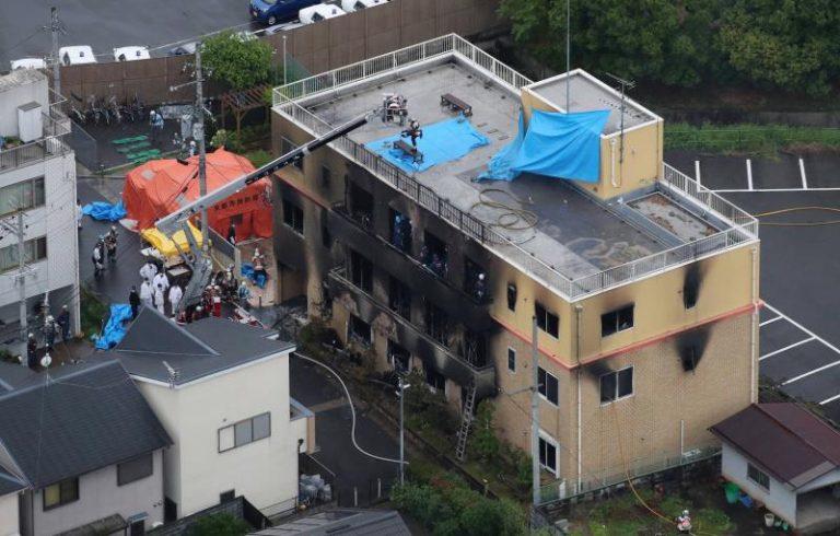 Cien personas investigan incendio intencionado en Japón que causó 33 muertos