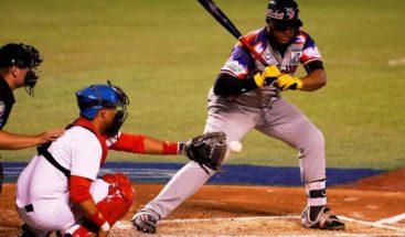 Cuba y Dominicana se quedan fuera de ronda final del béisbol en Panamericanos