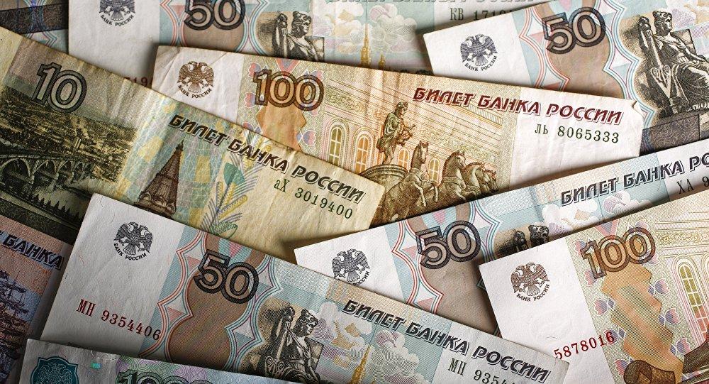 Varios arqueólogos hallan las monedas más antiguas impresas en Rusia