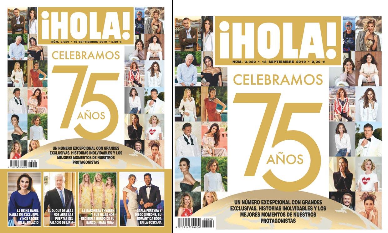 La revista ¡Hola! celebra su 75 aniversario con una edición especial