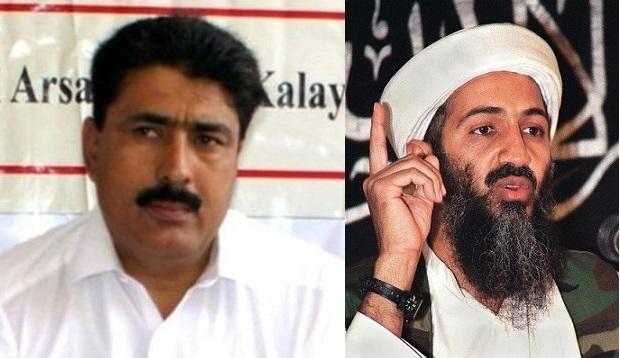 Aplazada la apelación de médico que ayudó a encontrar a Bin Laden en Pakistán