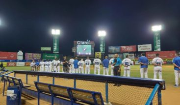 Águilas Cibaeñas y Tigres del Licey se enfrentan en un duelo final