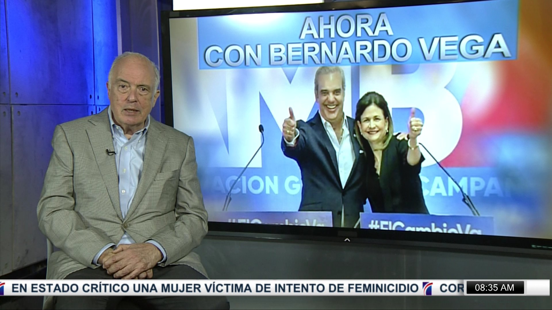 Bernardo Vega: Escogencia de candidatas a la vicepresidencia