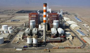 PRM denuncia Punta Catalina no está certificada para entrar al mercado eléctrico