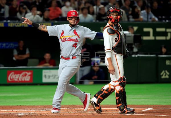 La liga de béisbol japonesa arrancará el 19 de junio a puerta cerrada