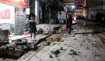 Al menos cuatro muertos tras un terremoto en el suroeste de China
