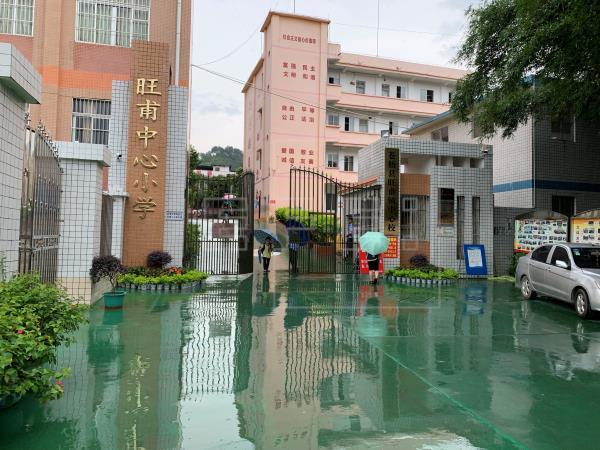 Al menos 39 heridos en un ataque con un puñal en una guardería en China