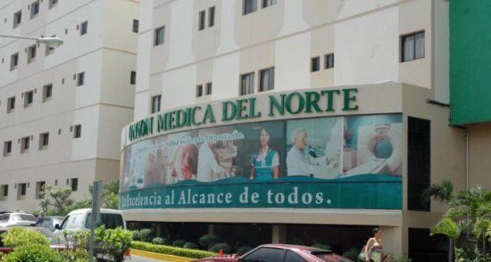 Centros de salud en Santiago suspenden consultas ambulatorias para prevenir contagios