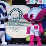 Organizadores de Tokio 2020, cerca de asegurar todas las sedes olímpicas para 2021