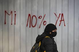 Chile promulga histórica reforma para retiro anticipado de 10 % de fondos pensiones