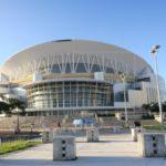 Coliseo de Puerto Rico aplaza sus eventos de agosto por aumento del COVID-19