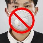 Prohíben mascarillas con tecnología de válvula
