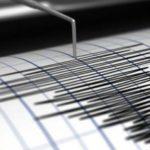 Un sismo de magnitud 4,8 sacude el sur de Puerto Rico sin daños graves