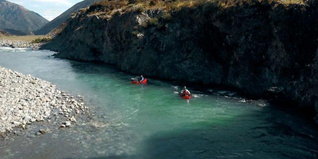 Waiau-Toa Odyssey - New Zealand