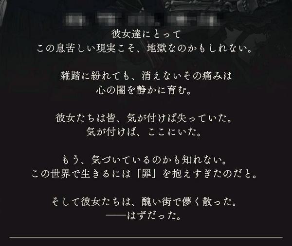 ランディング2_02.jpg