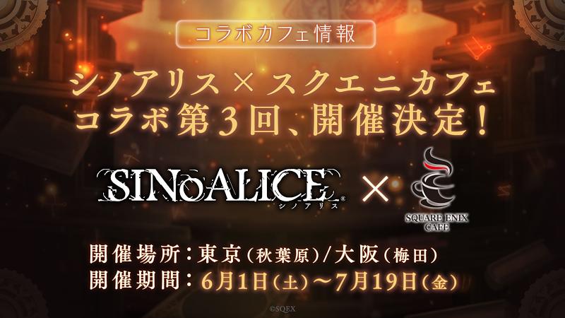 info_cafe2.jpg
