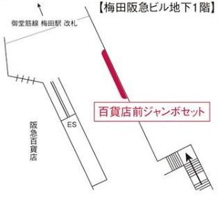 広告掲出場所_阪急 (2).JPG