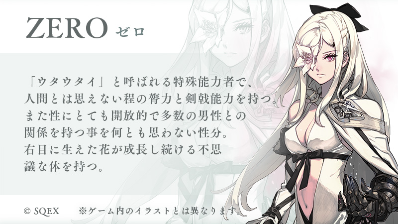 04_zero.jpg