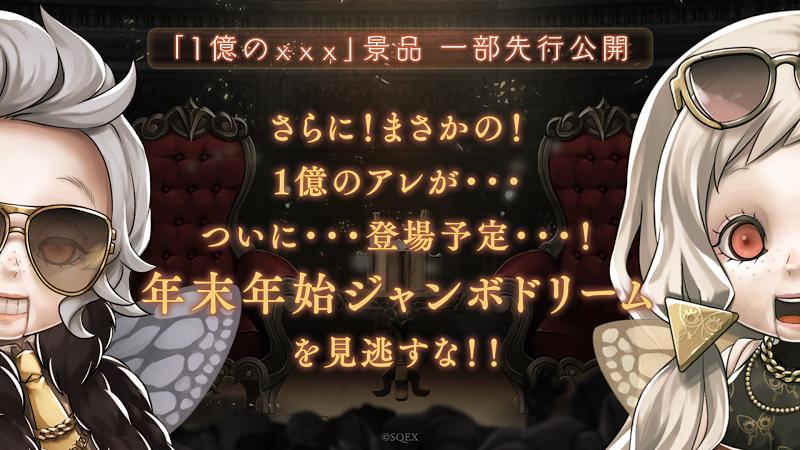 05_その他景品5.jpg