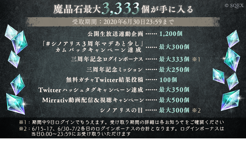 A0606_03.png