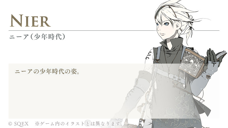 NieRReplicant_character_02.jpg