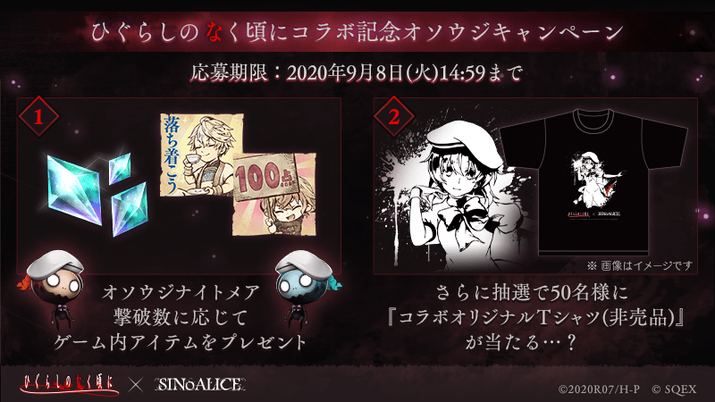 info_detail (1).png