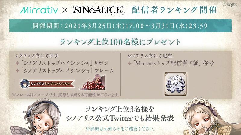 info_detail_配信者ランキング (2).jpg