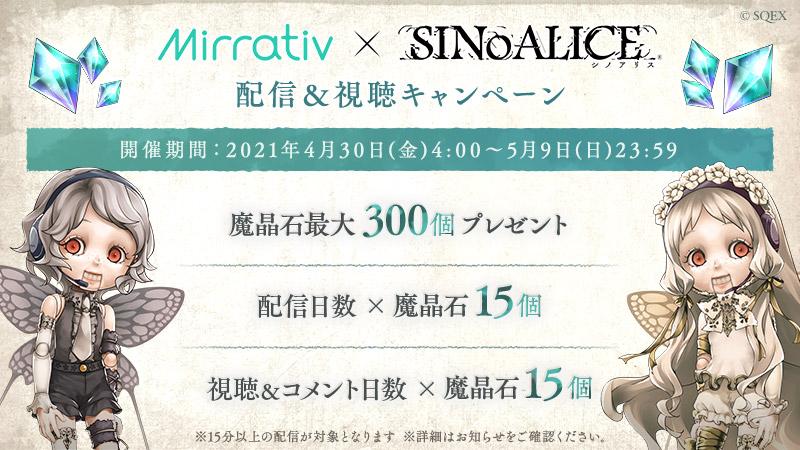 info_0430_01.jpg