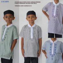 Baju Atasan Koko Anak Salur - Atasan Koko Anak Murah - Amaris