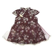 Babylon Cheong Sam Dress