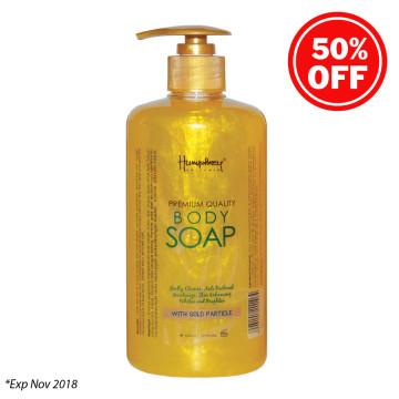 """Humphrey skin care Glowing Gold """"Anti Aging"""" Body Wash 500ml"""