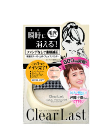 Brightening Face Powder High Cover SPF 23 PA++ Clearlast
