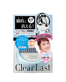 Sparkling Face Powder High Cover SPF 23 PA++ Clearlast