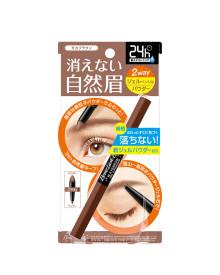 Eyebrow Pencil & Powder Brown Browlash Ex
