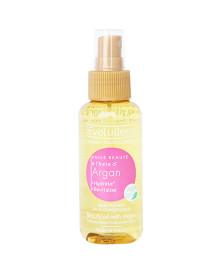 100ml Argan Beauty Oil