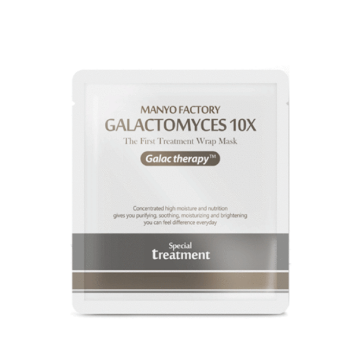 Manyo Factory Galactomyces 10X The First Treatment Wrap Mask image