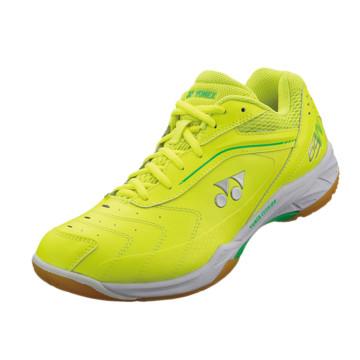Sepatu Yonex SRCR 65 R (Lime Green) image