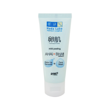 Tamagohada Face Wash Make Up Remover 50gr