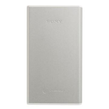 Sony Power Bank 15000mAh Silver