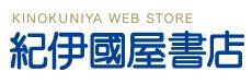 書評空間::紀伊國屋書店 プロの読み手による書評ブログ