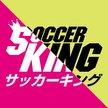 サッカーキング - ニュース
