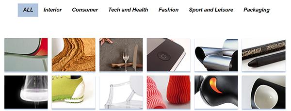 La página principal de la base de datos del diseño es bastante visual, animando a los estudiantes a explorar productos basados en sus intereses personales.