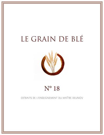 le grain de blé N°18