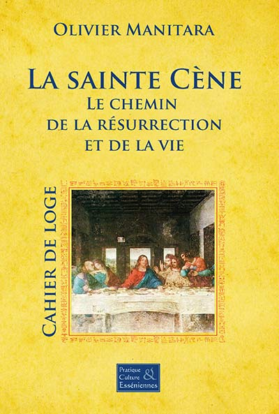 La sainte Cène - Cérémonie