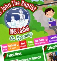 St. John the Baptist BNS, Cashel