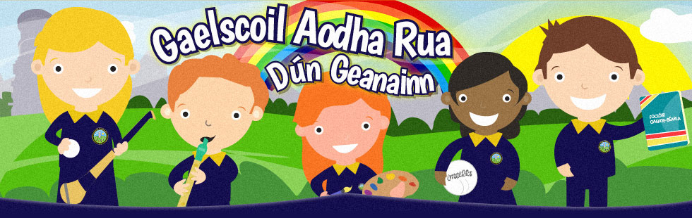 Gaelscoil Aodha Rua, Dungannon