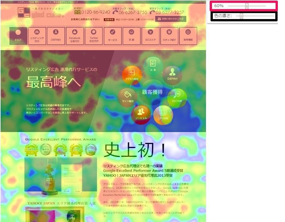 Screenshot_102814_042009_PM