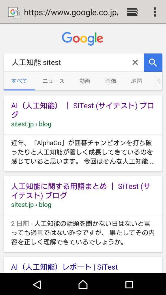 Screenshot_20170127-154351