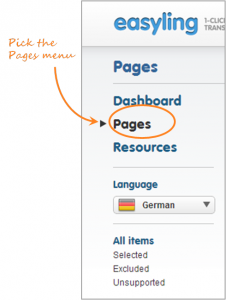 Pages_menu