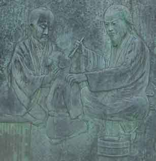 Etching of a person administering something into the mouth of a younger person with an instrument while another person holds the younger person's head back.